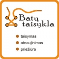 Prekybos centras VCUP Batų taisykla logotipas