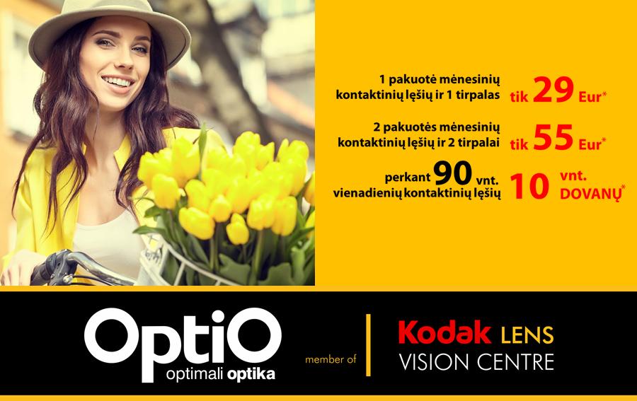 Prekybos centras VCUP Otio