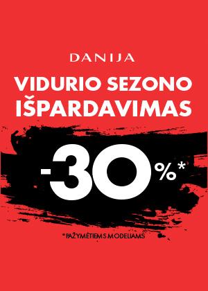 Prekybos centras VCUP_DANIJA_vidurio sezono ispardavimas_akcijos