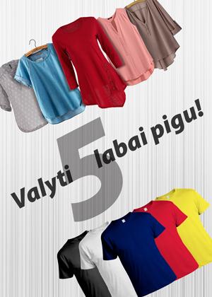 Prekybos centras VCUP_paulini-šilta_akcija