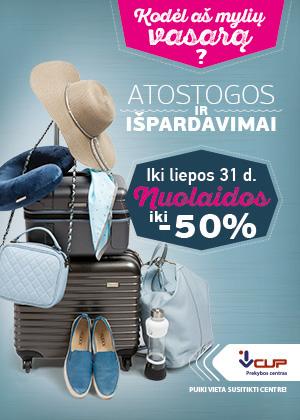 Prekybos centras VCUP_vasaros ispardavimai_ ads