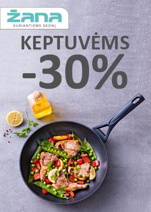 Prekybos centras VCUP_Žana akcija