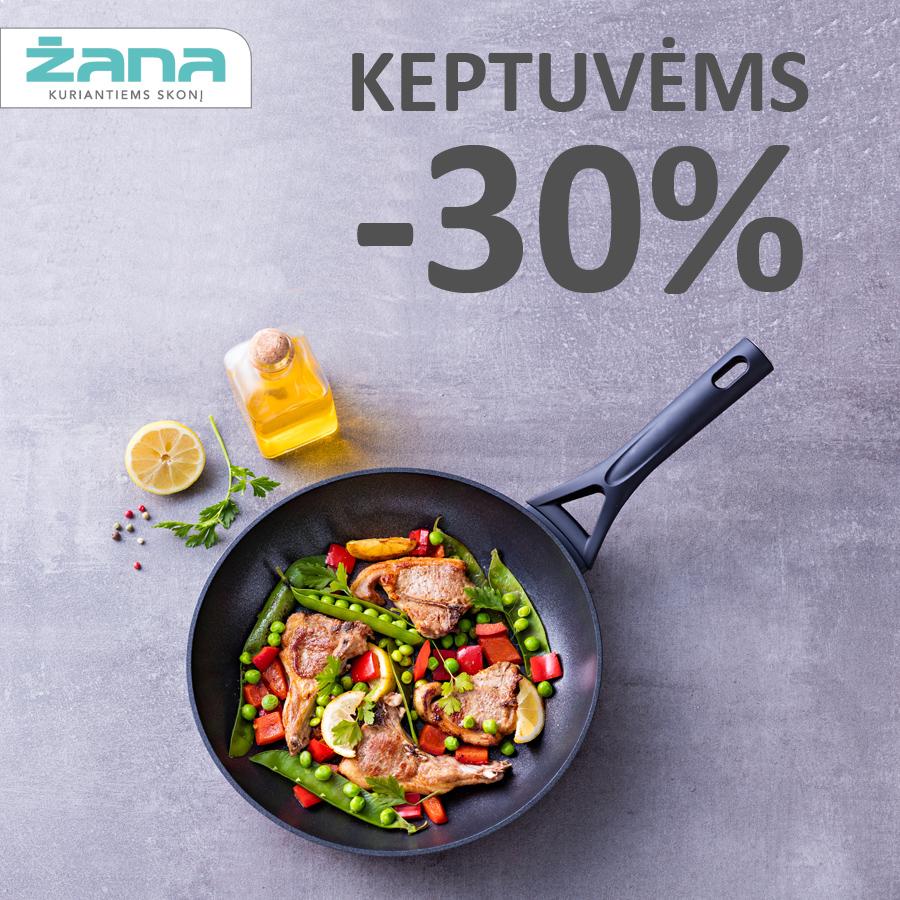 Prekybos centras Vcup_žana_akcija_