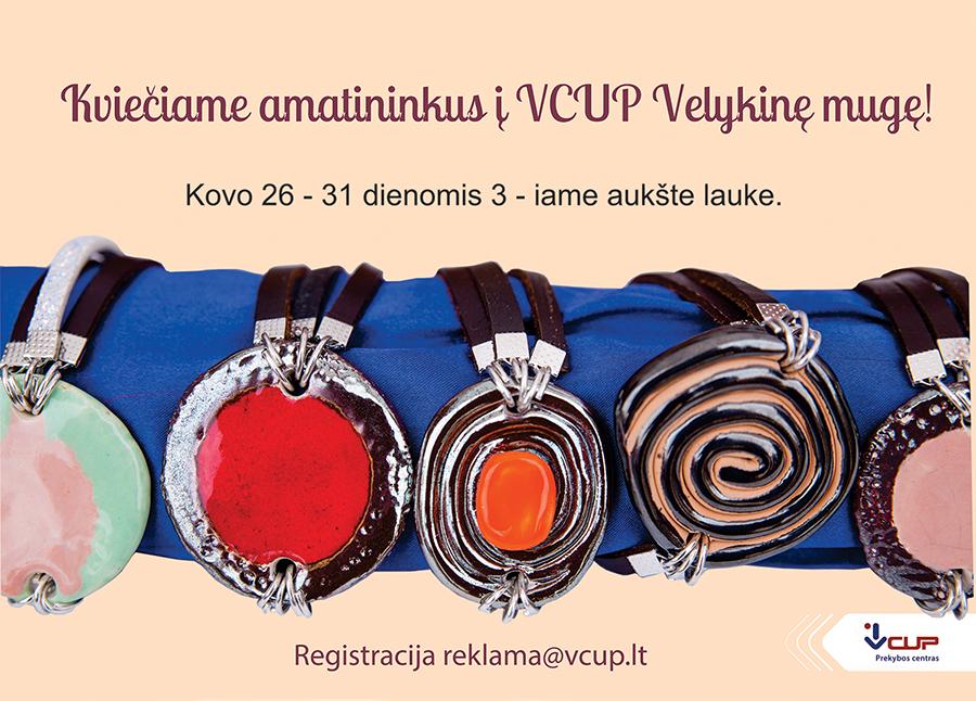 2018 VCUP muge _Velyku muge_ www