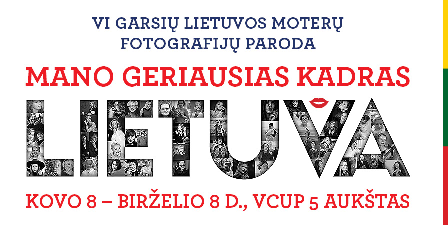 Prekybos centras VCUP_Fotografijos paroda_ 2018_Lietuva_sl
