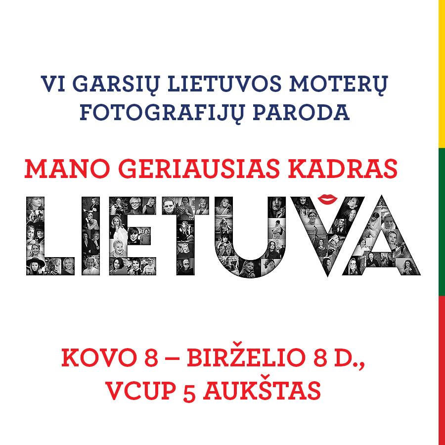 Prekybos centras VCUP_Fotografijos paroda_ 2018_Lietuva_t