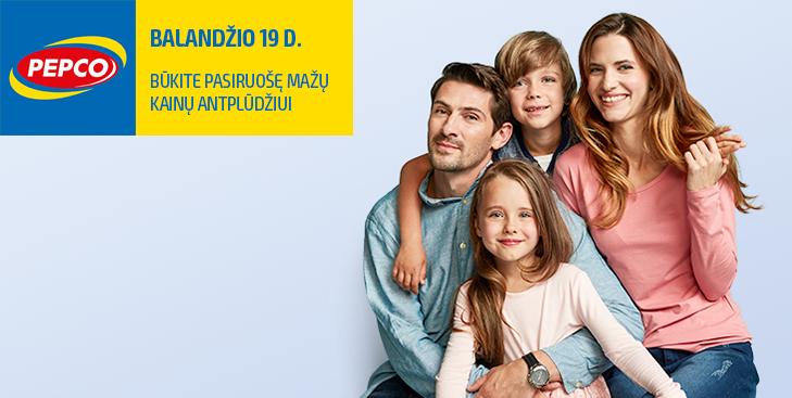 Prekybos centras VCUP_PEPCO_Naujiena Vilniuje_sl
